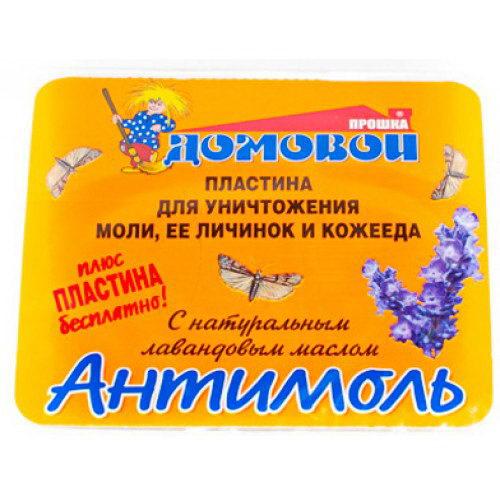 Антимоль Домовой крючок с ароматом Лаванды /100