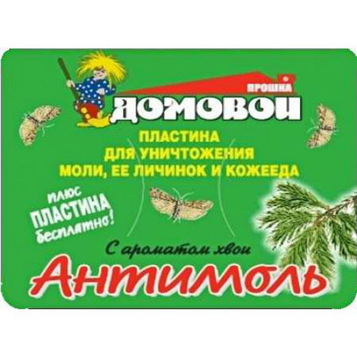 Антимоль Домовой крючок с ароматом Хвои /100