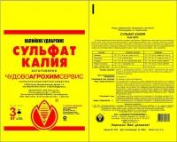 Сульфат калия /гранулы/ 3кг /30 Чудовоагрохимсервис