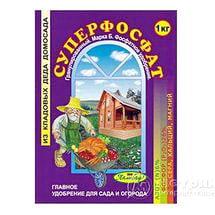 СУПЕРФОСФАТ (Р-26%) 1 кг