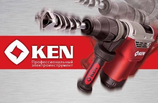 Электроинструменты Ken